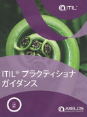 ITIL Practitioner Guidance  Japanese Edition