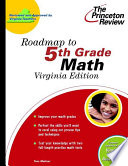 Roadmap to 5th Grade Math  Virginia Edition