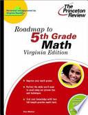 Roadmap to 5th Grade Math  Virginia Edition