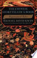 Chinese Storyteller S Book