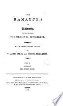 The Ramayuna of Valmeeki