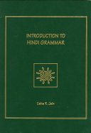 Introduction To Hindi Grammar