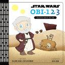 Star Wars Obi 1 2 3