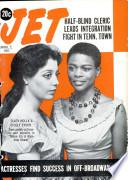 Apr 5, 1962