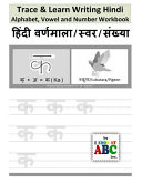 Trace   Learn Writing Hindi Alphabet  Vowel and Number Workbook