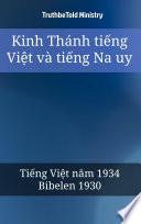Kinh Thánh tiếng Việt và tiếng Na uy