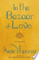 In the Bazaar of Love