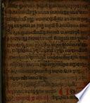 Freyhens oder Hochzeit Formular