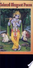 Shrimad Bhagwat Purana