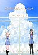 Whispered Words by Takashi Ikeda