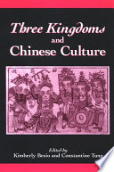 Three Kingdoms And Chinese Culture book