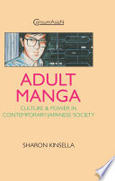 Adult Manga book