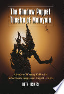The Shadow Puppet Theatre of Malaysia