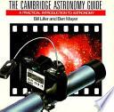 Cambridge Astronomy Guide