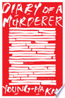Diary of a Murderer Book PDF