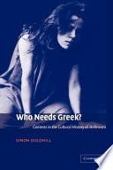 Who Needs Greek