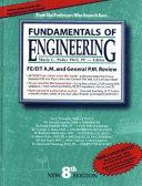 Fundamentals of Engineering