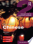 Colloquial Chinese 2 (eBook And MP3 Pack)