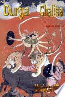 Durga Chalisa In English Rhyme