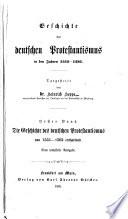 Geschichte des deutschen Protestantismus in den Jahren 1555-1585
