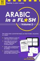 Arabic in a Flash Kit