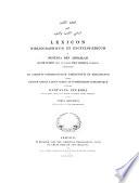 Lexicon bibliographicum et encyclopaedicum