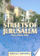 The Streets of Jerusalem