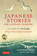 Japanese Stories for Language Learners Book