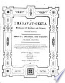 The Bhagavat-geeta, or Dialogues of Krishna and Arjoon