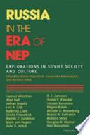 Russia in the Era of NEP