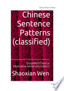 Chinese Sentence Patterns (simplified Chinese edition)