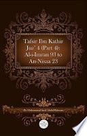 Tafsir Ibn Kathir Juz  4  Part 4   Al i Imran 93 To An Nisaa 23