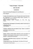 Zimbabwe Journal of Educational Research