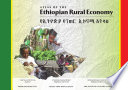Atlas of the Ethiopian Rural Economy