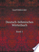 Deutsch-b?hmisches W?rterbuch