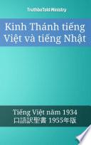 Kinh Thánh tiếng Việt và tiếng Nhật
