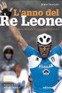 L'anno del Re Leone