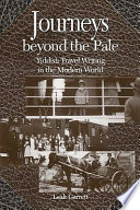 Journeys beyond the Pale Examine How Yiddish Writers From Mendele Moycher Sforim