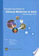 Principles and Practice of Clinical Medicine in Asia