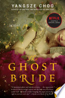 The Ghost Bride Book PDF