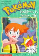 Splashdown in Cerulean City