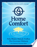 Home Comfort Everything We Need Is There It Is