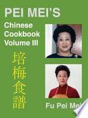 Pei Mei s Chinese Cookbook Volume 3