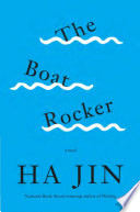 The Boat Rocker Book PDF