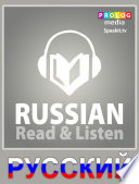 Russian phrase book   Read   Listen   Fully audio narrated  51007