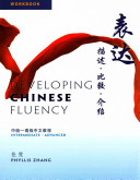 Developing Chinese Fluency Workbook  with Access Key to Online Workbook