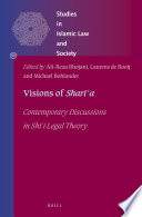Visions of Sharīʿa