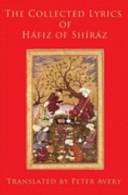 Al-Ghazali the Mystic