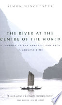 The River at the Centre of the World