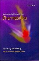 Dharmatattva